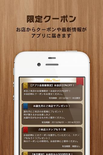 玩生活App|ゆうも庵免費|APP試玩