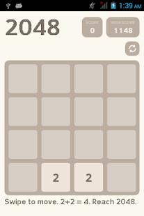 数字解密游戏2048