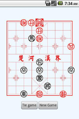 Chinese Chess(2 Players) - screenshot