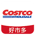 COSTCO TAIWAN icon