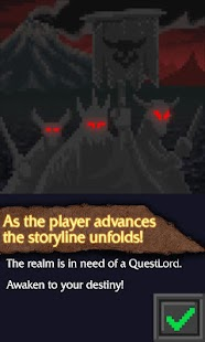 QuestLord - screenshot thumbnail