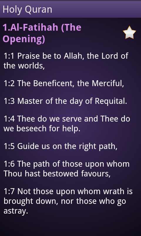 Holy Quran in English free - screenshot