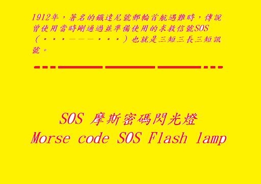 是男人就下100層 - Flash Game 香港