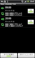 Screenshot of Silent Scheduler Free
