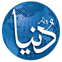 Dunya Newspaper icon