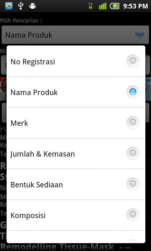 Cek Nomor BPOM - screenshot