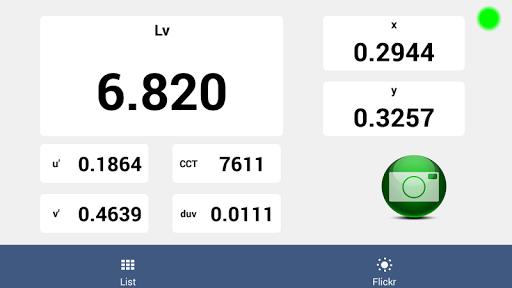 【免費工具App】CM-H505 App-APP點子