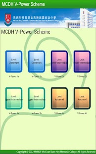 V-Power Scheme - MKMCFMCDHMC - screenshot thumbnail