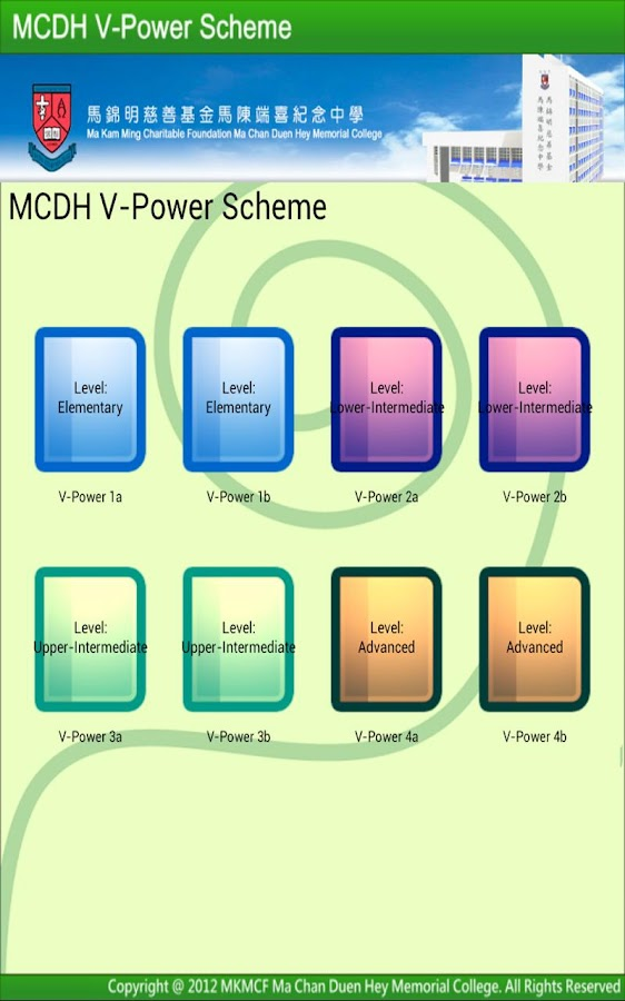 V-Power Scheme - MKMCFMCDHMC - screenshot