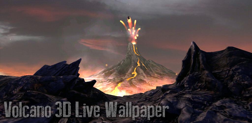 скачать вулкан оригинал для андроид