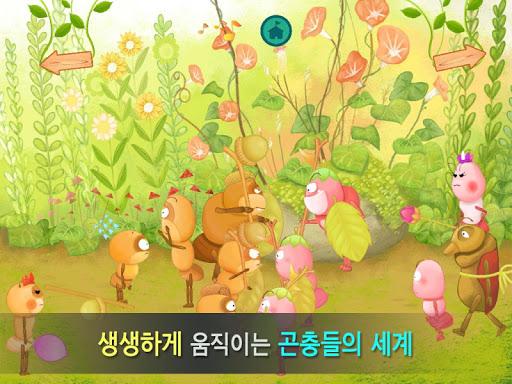 【免費教育App】개미전쟁 유아용 앱북 동화 신나는 곤충세계 탐험이야기-APP點子