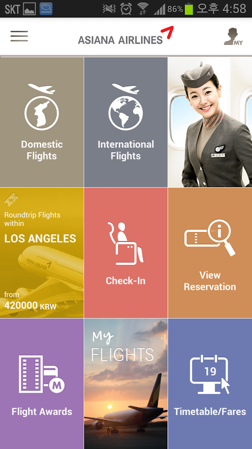Asiana Airlines - screenshot