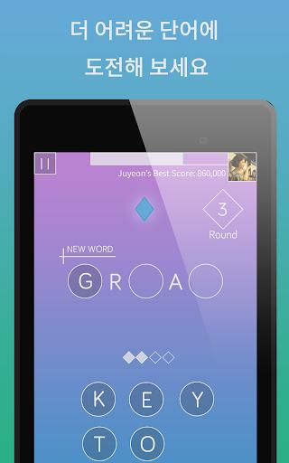Star Words (英語の単語クイズ) - Free|玩教育App免費|玩APPs