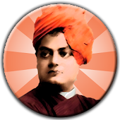 Swami Vivekananda Speech Hindi