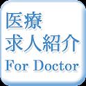 医療求人紹介 ForDoctor logo