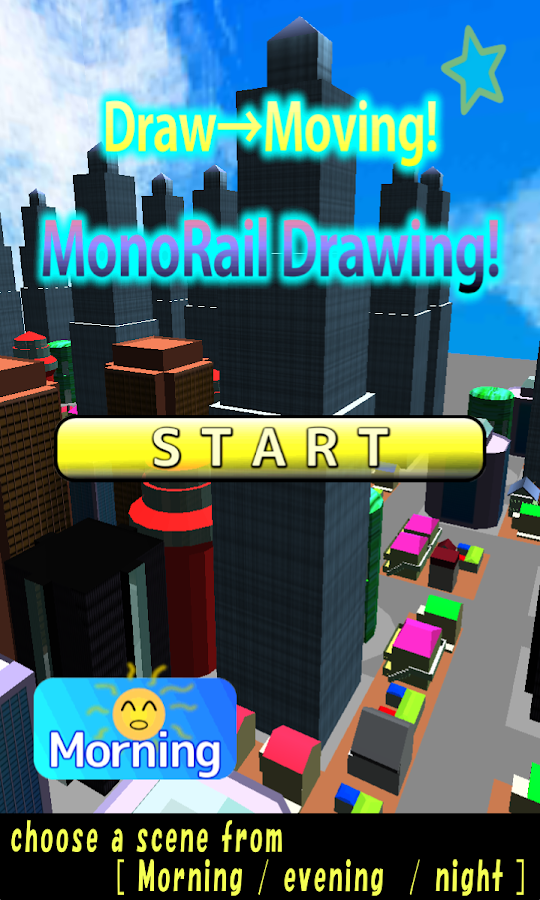 Draw→Moving! MonoRail Drawing!- screenshot