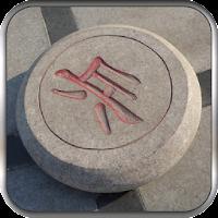 Chinese Chess V 5.10.36