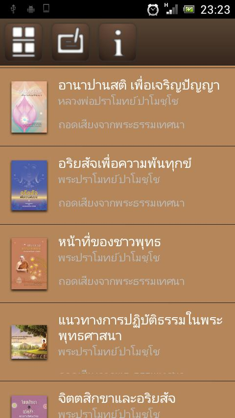 Pamojjo Books- screenshot
