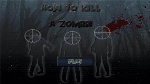 如何杀死僵尸