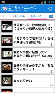 日本ニュース - náhled