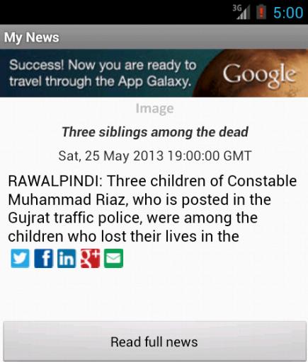 免費新聞App|My News App|阿達玩APP