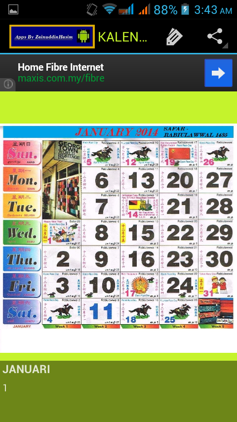 Kalender Kuda 2014 - screenshot