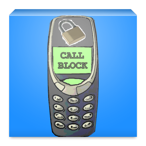 Call Block - number blacklist- screenshot