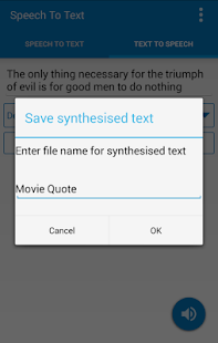 Speech To Text Screenshot