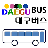 대구버스 (DaeguBus)