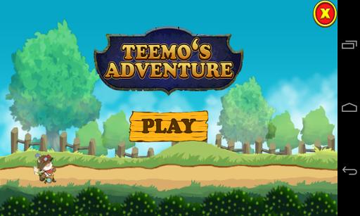超级Teemo冒险
