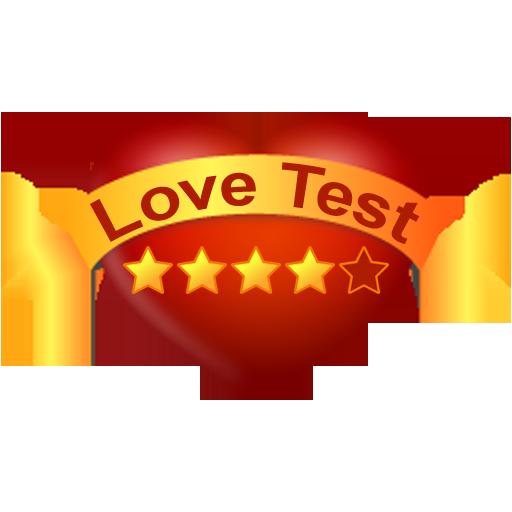 愛情測試 LOGO-APP點子