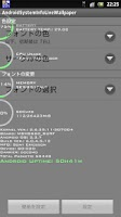 Screenshot of AndroidSystemInfoLiveWallpaper