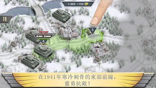 免費下載策略APP|1941 Frozen Front app開箱文|APP開箱王