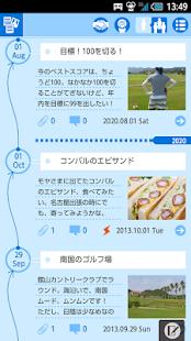 pa.da.wan | Hitomi.la