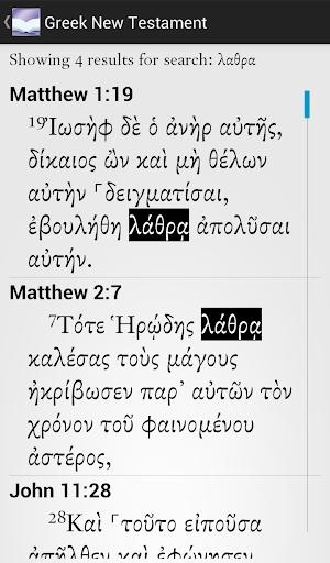 greek new testament na27 online dating