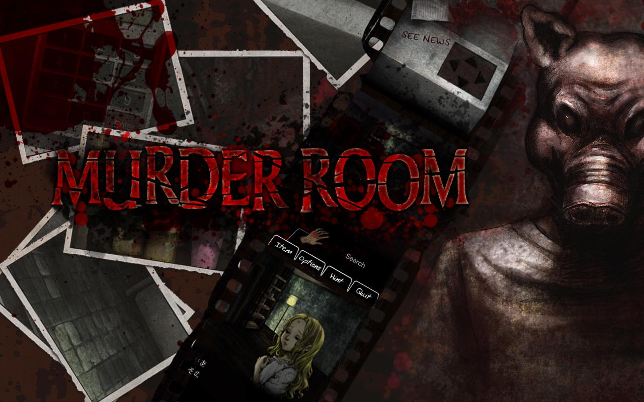 Murder Room - screenshot