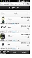 Screenshot of Personal Import