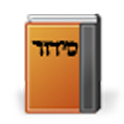 Smart Siddur logo