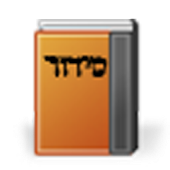 Smart Siddur icon
