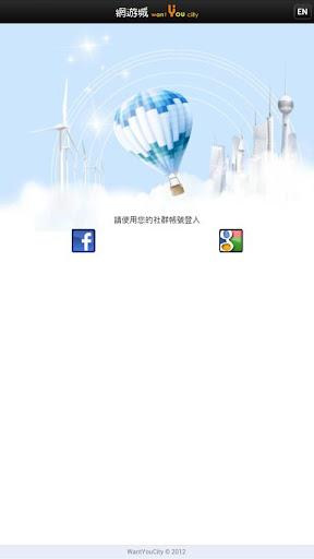 cS - 电子竞技 - 太平洋游戏网