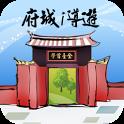 府城 i導遊 icon