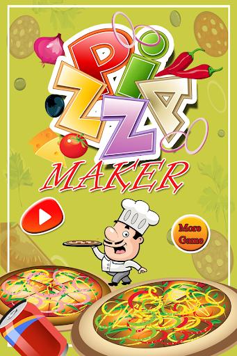 ピザメーカー - 調理発熱