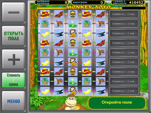 Slots - Crazy Monkey Loto