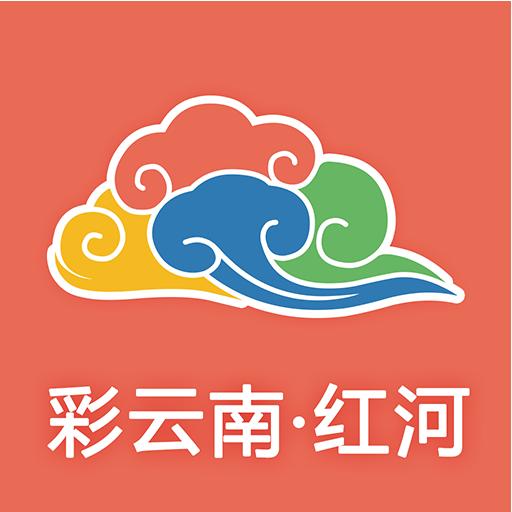 彩云南·红河 新聞 App LOGO-APP試玩