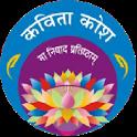Kavita Kosh icon