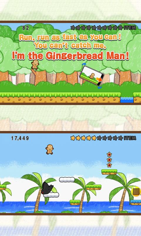 Gingerbread Dash! LITE- screenshot