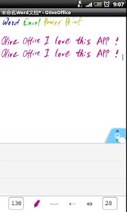 玩商業App|Olive Handwrite免費|APP試玩