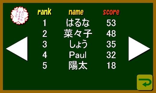 Japanese_katakana- screenshot thumbnail