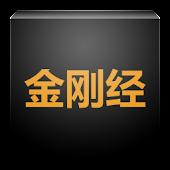 柳公权字帖