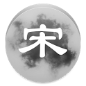 Song Poetry icon
